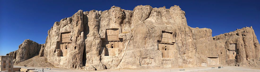 20101229 Naqsh e Rostam Iran Shiraz plus Panoramic.jpg