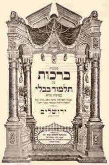 Tous les enfants tailles Jérusalem hiver tzizit Casher Jewish Talit Katan Tzitzis