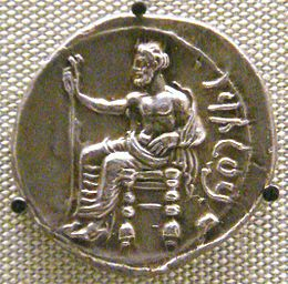 Pharnabazos argent stater satrape de Cilicie 379374 BC.jpg