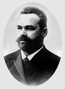 Sergey Reformatsky