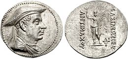 Coin du Roi Bactriane Antimachos I.jpg