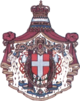 Mallorca Occupation italienne - Crest